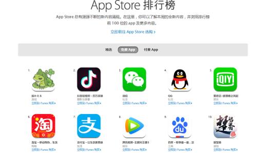 china_app_store_redfly_india_er_dalbir_singh
